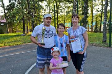 Фестиваль ГТО в Нязепетровске