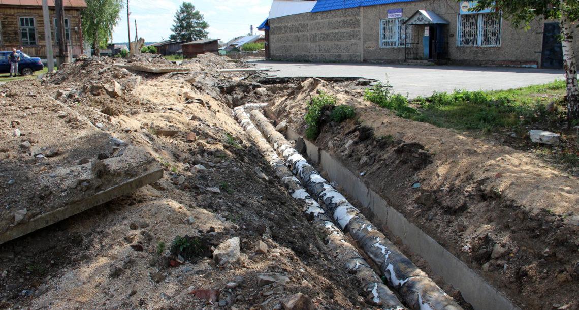 Строительство в Нязепетровском районе