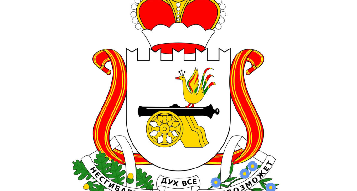Герб с птицей Гамаюн