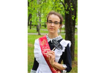 Е. Миронова из Нязепетровского района получила 100 баллов