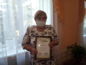 Награждение работников в Нязепетровске
