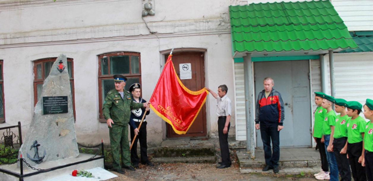 Памятный обелиск появился в Нязепетровске