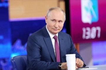 Прямая линия с В.В. Путиным