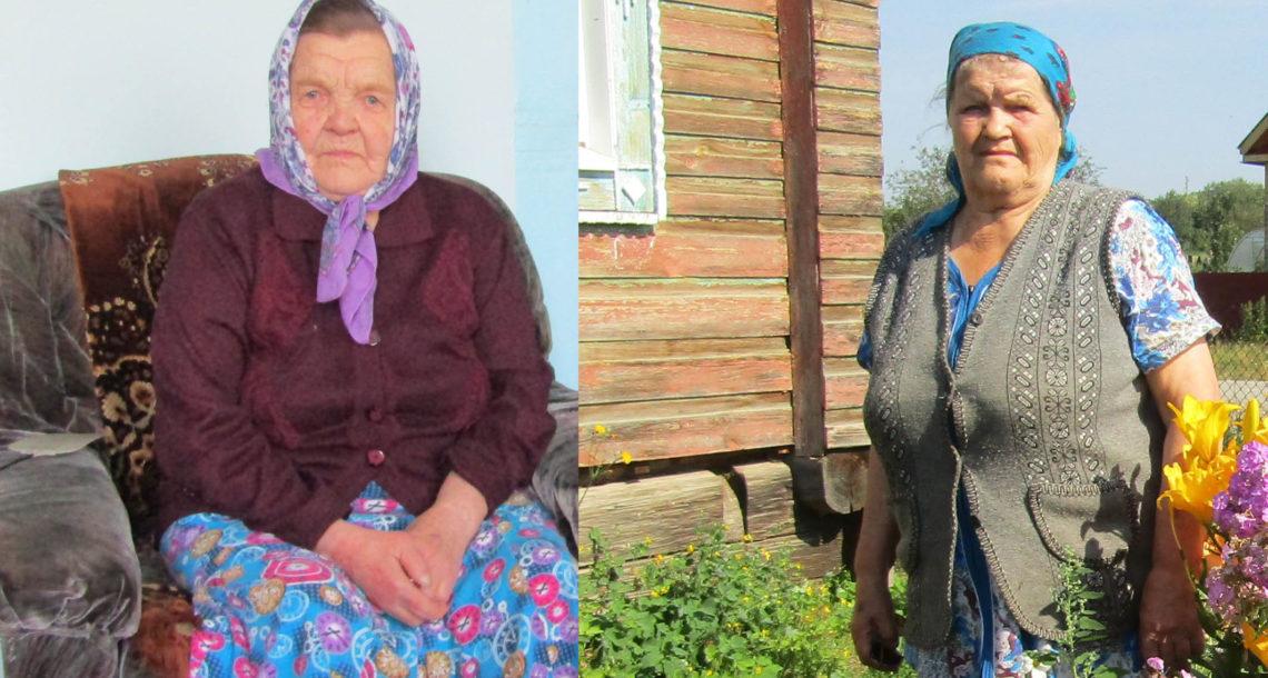 З.З. Поздеева и Н.А. Ахманаева из Нязепетровского района