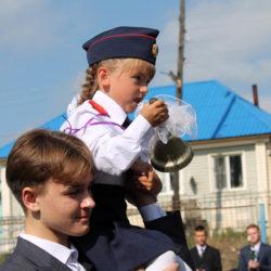 1 сентября в Нязепетровском районе