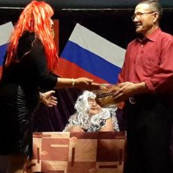 Концерт в Нязепетровском районе