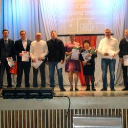 День машиностроителя в Нязепетровске