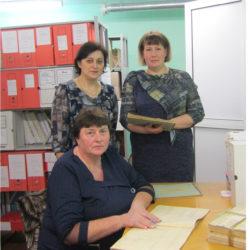 Работники архива Нязепетровского района