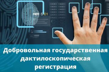 МВД по Нязепетровскому району