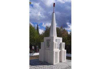 Братская могила в Нязепетровске