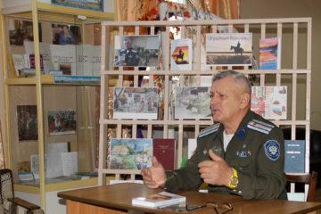 Презентация книги Г.М. Стругова