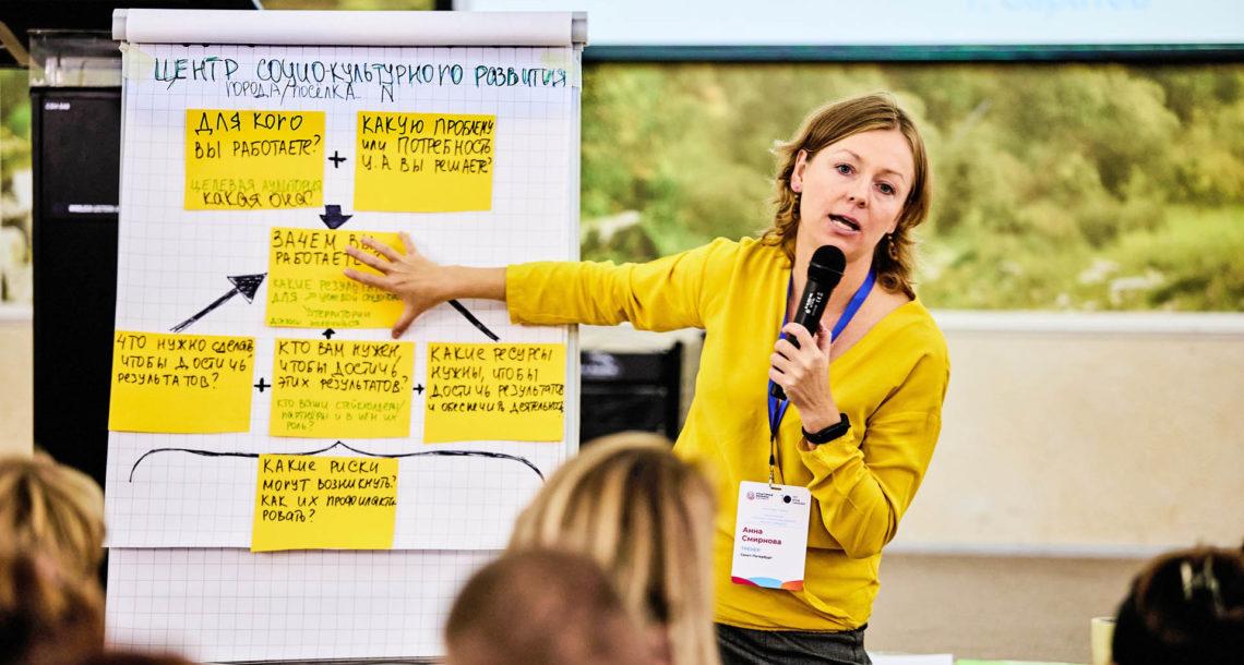 Федеральный семинар – старт для развития